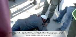 خطير جدا : عندما تقبل الأحدية في عهد الحكومة الإسلاموية