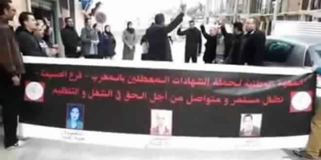 الحسيمة : جمعية المعطلين بالحسيمة تخوض شهر غشت بسلسة احتجاجات