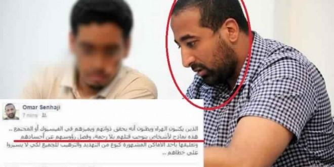 اطلاق سراح 'الصنهاجي' الذي دعا لقطع رؤوس المغاربة وتعليقها بالساحات خطأ أمني فادح
