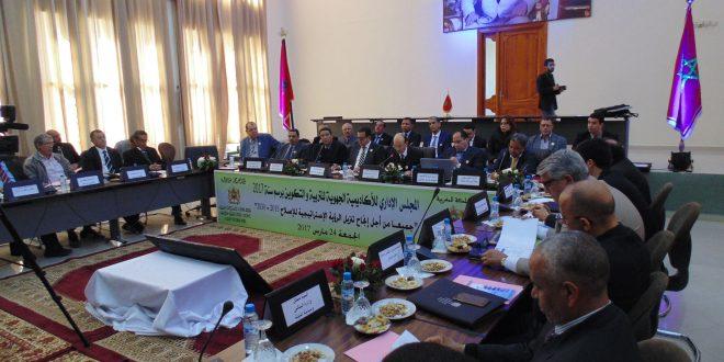 بني ملال :بلاغ صحفي انعقاد المجلس الإداري للأكاديمية الجهوية للتربية والتكوين  لجهة بني ملال خنيفرة برسم سنة 2017