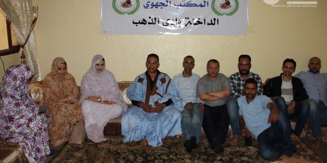 الصحراء المغربية : الشبكة الوطنية لحقوق الإنسان تؤسس مكاتبها الجهوية بكل من العيون والداخلة