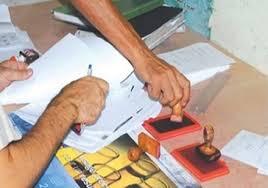 <h> وزير الداخلية عبد الوافي لفتيت يدخل على ملفات شواهد السكنى المزورة <h/>