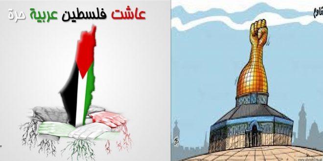 امريكا وإسرائيل يستبيحان عرض المسلمين : فأين نحن يا مسلمين يا أمة المليار