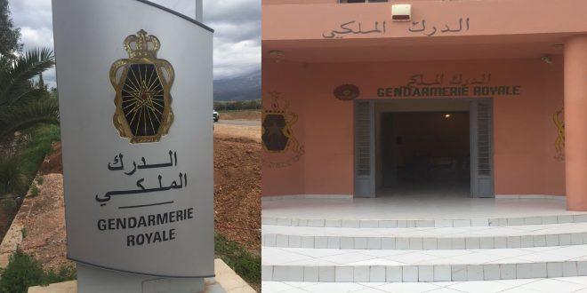 بني ملال : عناصر الدرك الملكي بمركز اولاد مبارك تعتقل مروجا  للمخدرات