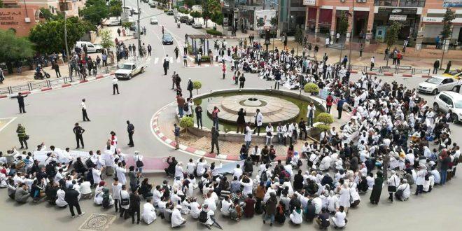 <h1>   بني ملال : التنسيقية الجهوية للأساتذة الذين فرض عليهم التعاقد يدعون إلى إضراب واعتصام يومي 7 و 8 يونيو 2018 أمام الأكاديمية الجهوية للتربية والتكوين لجهة بني ملال خنيفرة