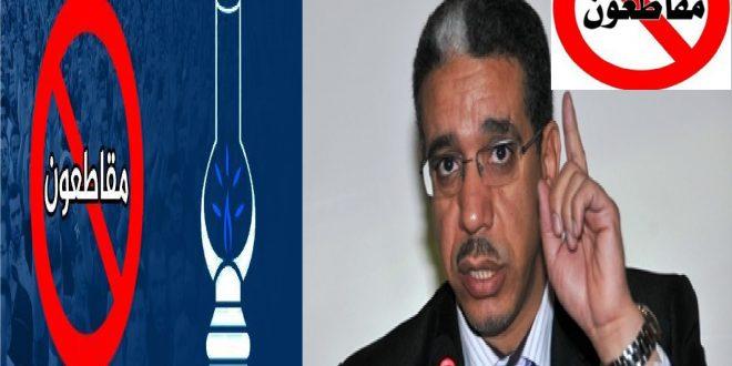 <h1>   فضائح وزراء العدالة والتنمية تتوالى وتتنامى مثل خلايا السرطان لتجعل المغرب مقبلا على السكتة القلبية     <h1/>
