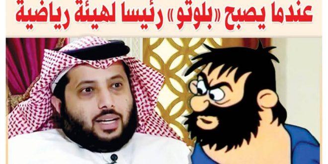 <h1>    زنديق وبطريق آل سعود عفوا آل ترمب <h1/>