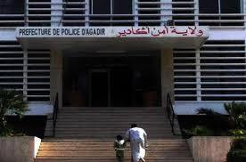 <h1>   أكادير :  مصالح ولاية أمن أكادير تتفاعل بجدية مع تسجيل صوتي مدته 47 ثانية    <h1/>
