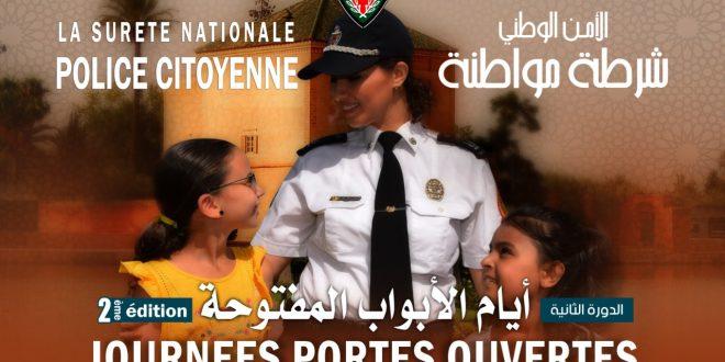 """<h1>   المديرية العامة للأمن الوطني تنظم الدورة الثانية لأيام الأبواب المفتوحة تحت شعار """" الأمن الوطني..شرطة مواطنة""""    <h1/>"""