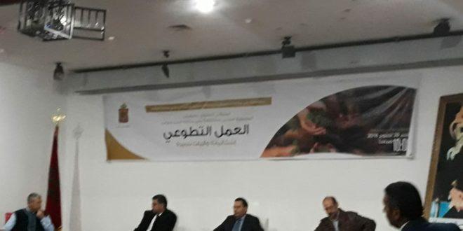 <h1>  مقاطعة بني مكادة تنظم الملتقى السنوي لجمعيات المجتمع المدني لفائدة الفاعل المدني بالمغرب.  <h1/>