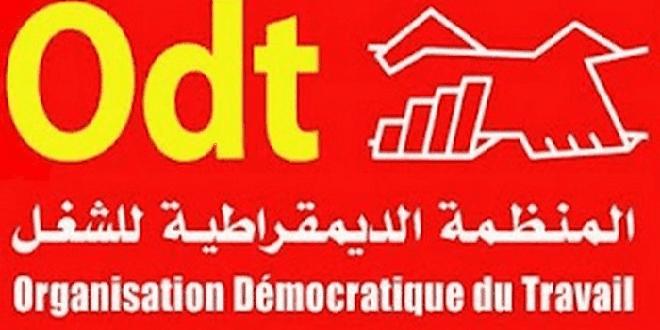 <h1> المنظمة الديمقراطية للشغل تدعو الطبقة العاملة إلى التوقف عن العمل لمدة ساعتين احتجاجا على التوقيت الجديد  <h1/>