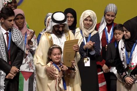 "<h1>  تتويج الطالبة مريم أمجون بالمرتبة الأولى وطنيا بالمغرب في ""تحدي القراءة العربي"" لسنة 2018 <h1/>"