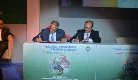 <h1>  الرباط .. منظومة الحكامة في كرة القدم الوطنية محور لقاء بين وزارة الشباب والرياضة والجامعة الملكية المغربية لكرة القدم   <h1/>