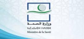 <h1>           المغرب يعلن شفاء الحالة الاولى المصابة بفيروس كورونا المستجد     <h1/>