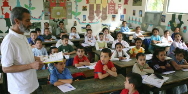 <h1>   المدرسة العمومية من التبخيس إلى الاعتراف   <h1/>