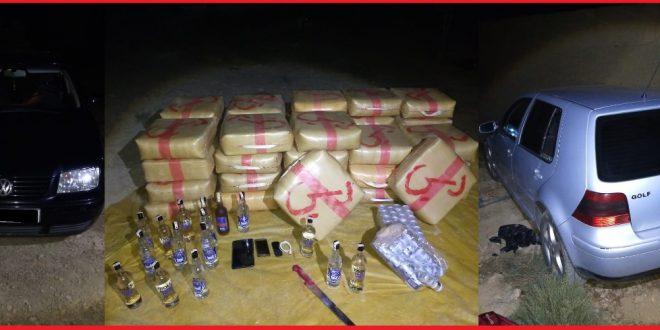 <h1> الرشيدية .. حجز طن واحد من مخدر الشيرا بضيعة فلاحية بمنطقة قروية.  <h1/>