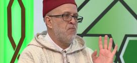 <h1> افران ….. جريدة تادلا بريس تعزي في وفاة رئيس المجلس العلمي لإفران الدكتور عبد الحق ايدير …<h1/>