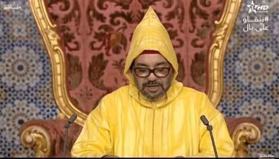 <h1> الرباط……جلالة الملك يوجه خطابا ساميا عن بعد،  بمناسبة افتتاح الدورة التشريعية <h1/>