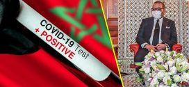 <h1>    اللجنة العلمية المكلفة بمتابعة الدراسات السريرية للِّقاح بالمغرب تثبت فعاليته بنسبة 100% . <h1/>