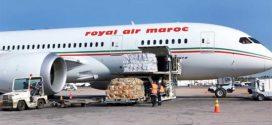 <h1>  الدار البيضاء……وصول أول طائرة محملة باللقاحات المضادة لفيروس كورونا المستجد إلى مطار محمد الخامس الدولي ، قادمة من الصين. <h1/>