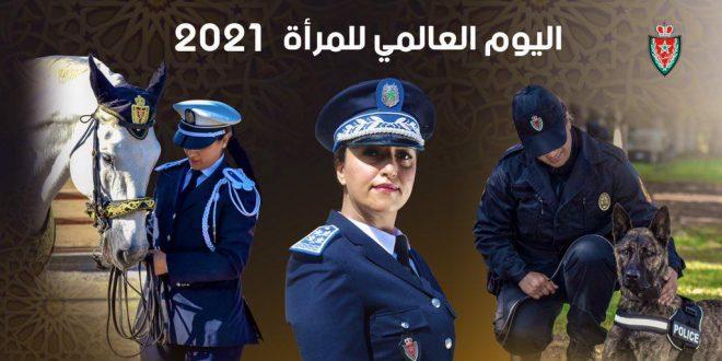 <h1>   الأمن الوطني يكرم النساء الشرطيات في عيد المرأة العالمي   <h1/>
