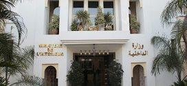 <h1>   الرباط…… وزارة الداخلية تضع اللمسات الأخيرة على تعديل قوانين الجماعات الترابية …  <h1/>