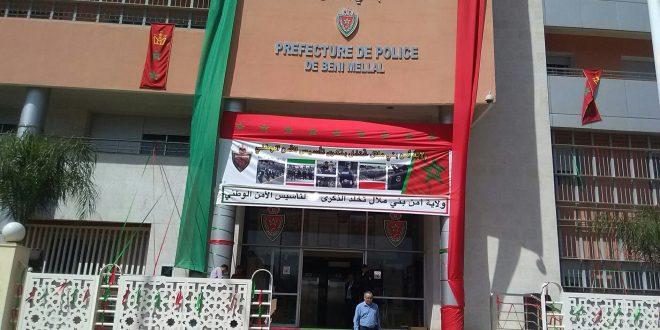 <h1>  أسرة الأمن الوطني تخلد الذكرى ال65 لتأسيس المديرية العامة للأمن الوطني  <h1/>