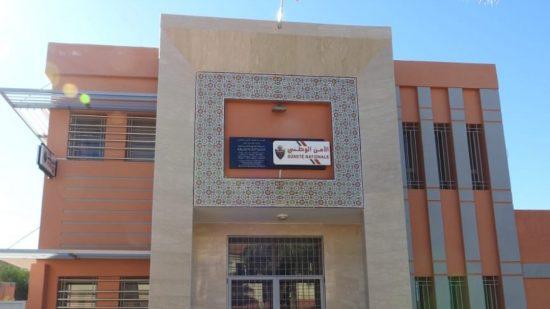 <h1>     خنيفرة : عناصر فرقة الشرطة القضائية بالمنطقة الإقليمية للأمن بمدينة خنيفرة، تتمكن من توقيف شخص من ذوي السوابق القضائية لتورطه في قضية تتعلق بالضرب والجرح المفضي إلى الموت.   <h1/>