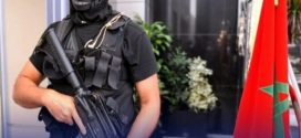 <h1>             الرباط….. مكتب الامم المتحدة لمكافحة الارهاب في المغرب      <h1/>