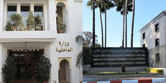 <h1> جلالة الملك يجدد تعليماته السامية من أجل التسوية النهائية لقضية القاصرين المغاربة غير المرفوقين الموجودين في وضعية غير نظامية ببعض الدول الأوروبية..<h1/>