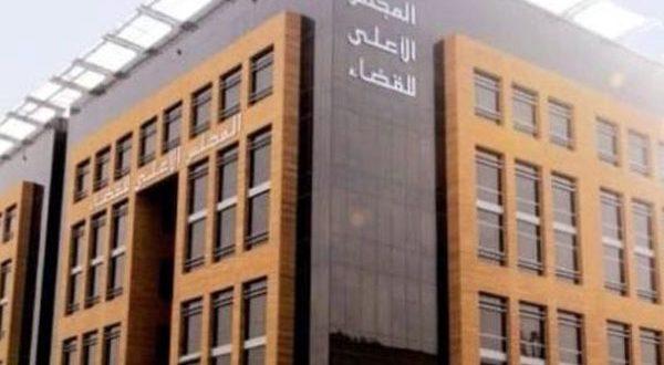 <h1> المجلس الاعلى للسلطة القضائية يصدر بلاغ تعيين مسؤولين قضائيين بعدد من محاكم المملكة <h1/>