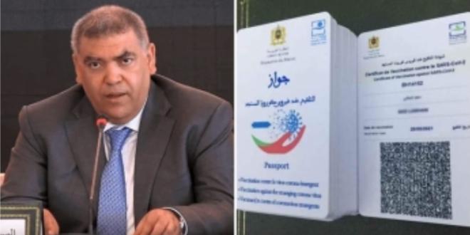 <h1>      Réunion de haut niveau à Rabat sur la recrudescence des cas de falsification au Maroc et à l'étranger de documents sanitaires liés à la COVID 19        <h1/>