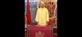 <h1> الرباط ……. جلالة الملك يوجه غدا خطابا ساميا للبرلمان بمناسبة افتتاح الدورة الأولى من السنة التشريعية الأولى من الولاية الحادية عشرة      <h1/>